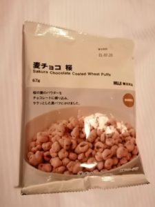 無印良品 麦チョコ 桜