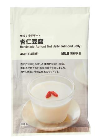 手作りデザート 杏仁豆腐
