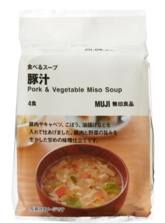 食べるスープ 豚汁