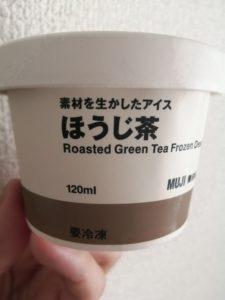 素材を生かしたアイス ほうじ茶