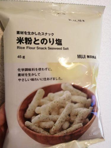素材を生かしたスナック 米粉とのり塩