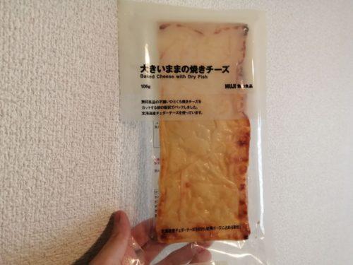 大袋 大きいままの焼きチーズ