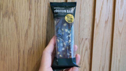 プロテインバー チョコレート&ナッツ
