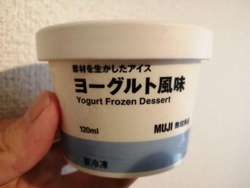 素材を生かしたアイス ヨーグルト風味