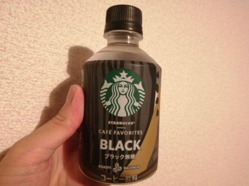 スターバックス® CAFÉ FAVORITES ブラック無糖