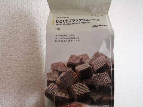 ひとくちブラックウエハース バニラクリーム