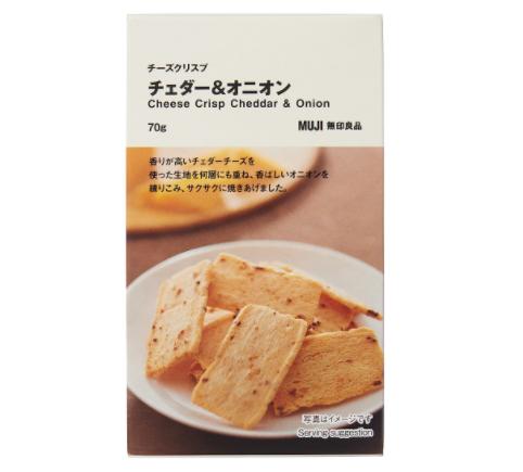 チーズクリスプ チェダー&オニオン