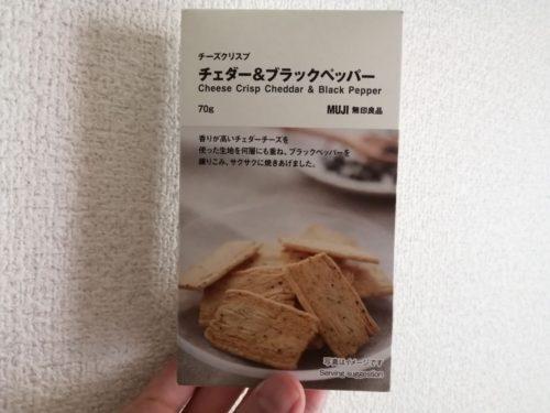 チーズクリスプ チェダー&ブラックペッパー